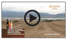 Belias Wines Video